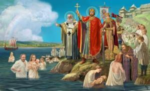 Крещение Руси. Картина