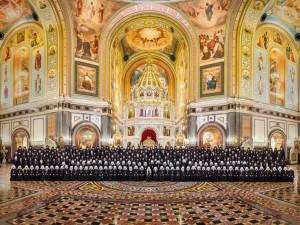 архиерейский собор 2016
