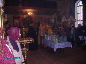 Водосвятный молебен на праздник святителя Николая