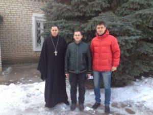 Делегация от Покровского храма на Рождественских чтениях 2016 г. Волжский